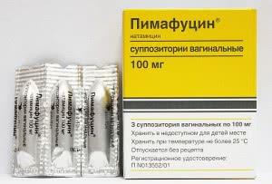 Свечи Пимафуцин от молочницы для беременных