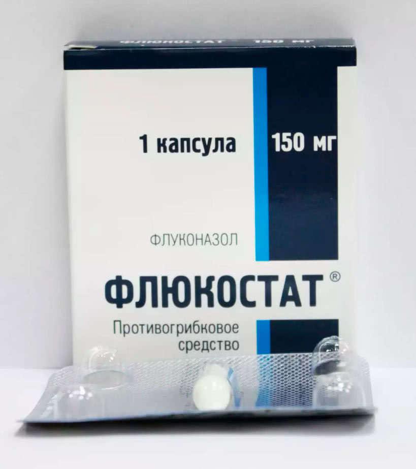 Препарат от молочницы для женщин флюкостат