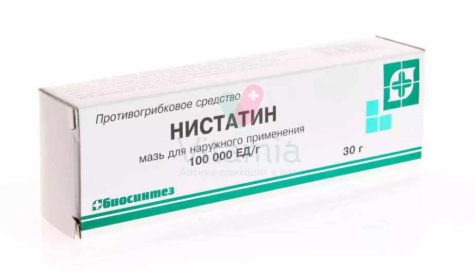 нистатин инструкция по применению таблетки отзывы