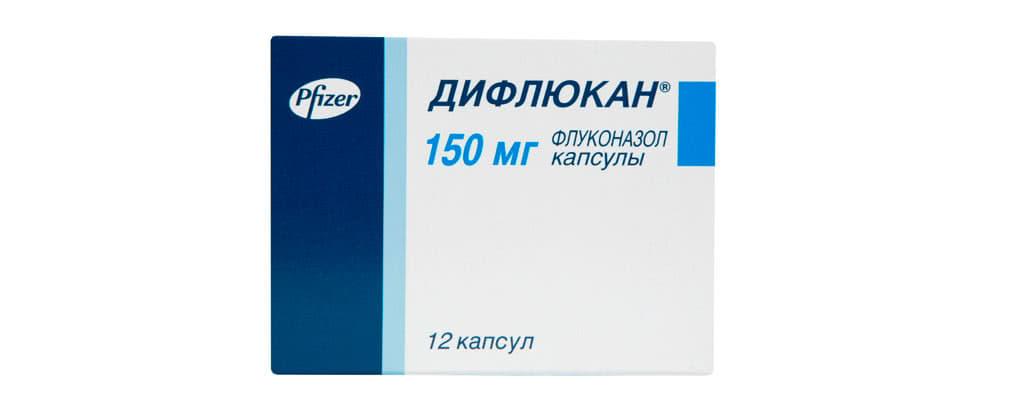Дифлюкан через сколько действует на молочницу
