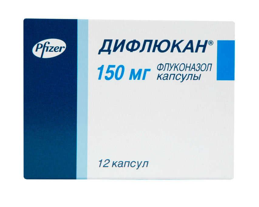 Аналог Флюкостата (дешевле). Таблетки Флуконазол - отзывы цены