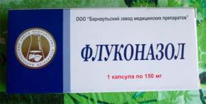 Флуконазол от молочницы