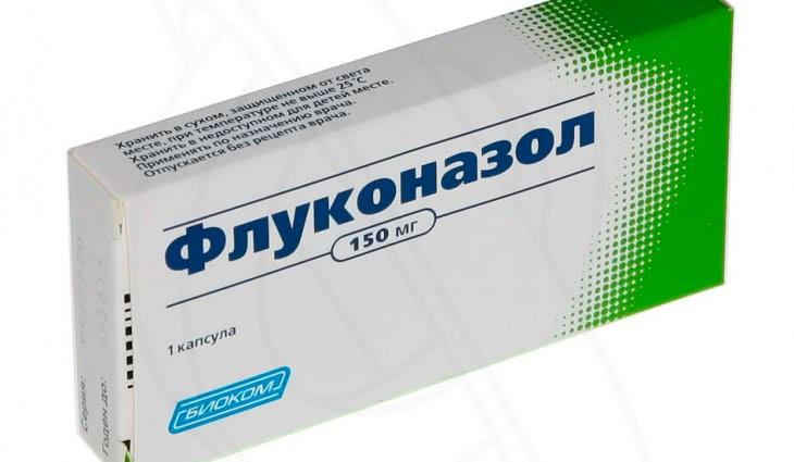 Как применять Флуконазол при молочнице