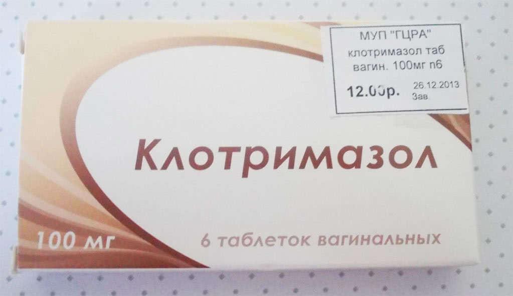 Вагинальные таблетки при молочнице у беременных