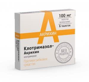 Клотримазол-Акрихин