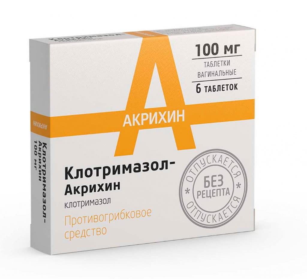 lekarstva-dlya-lecheniya-disbakterioza-vaginalnogo