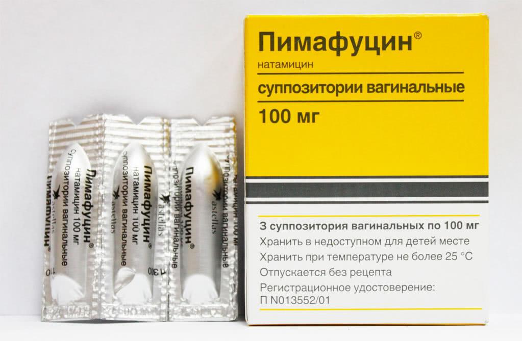 Дифлюкан инструкция по применению от молочницы противопоказания