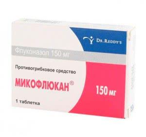 Таблетка Микофлюкан