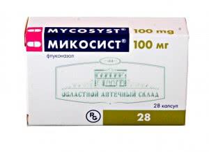 Препарат Микосист