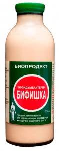 Напиток с бифидобактериями