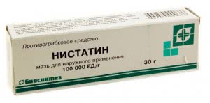 Нистатин в форме мази