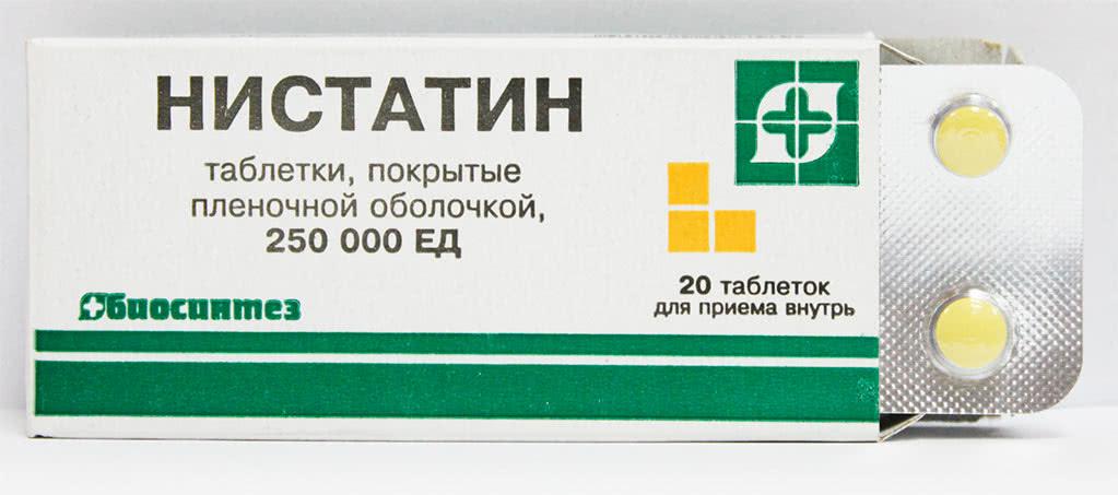 Нистатин при молочнице таблетки как принимать Твой гинеколог