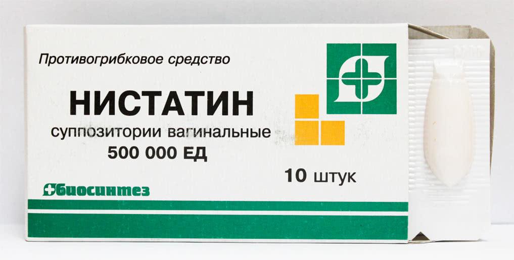 vaginalnie-svechi-dlya-lecheniya-beley