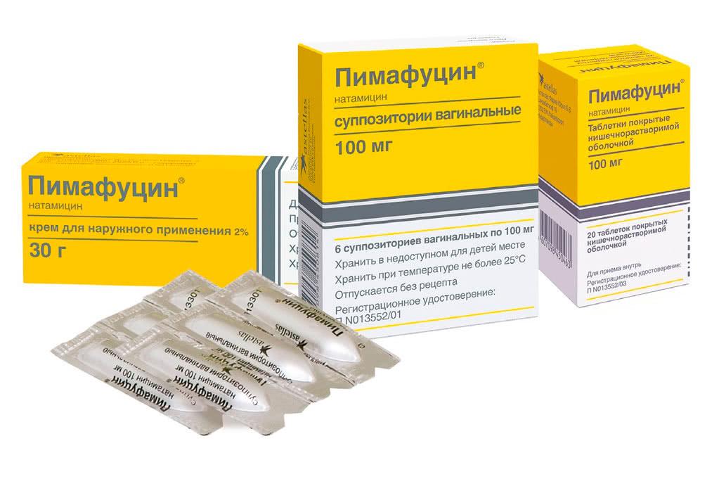 профилактическое средство от паразитов для человека