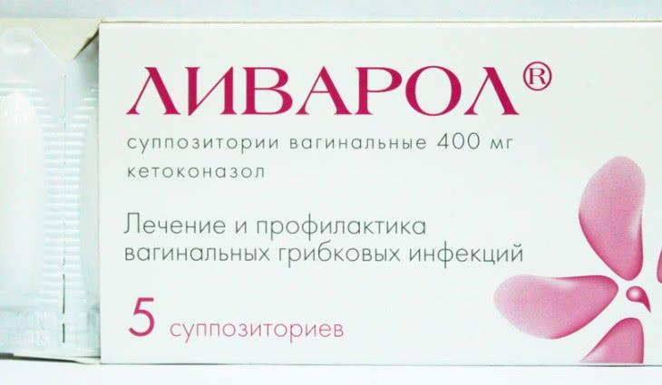 Недорогие и эффективные свечи при молочнице у женщин
