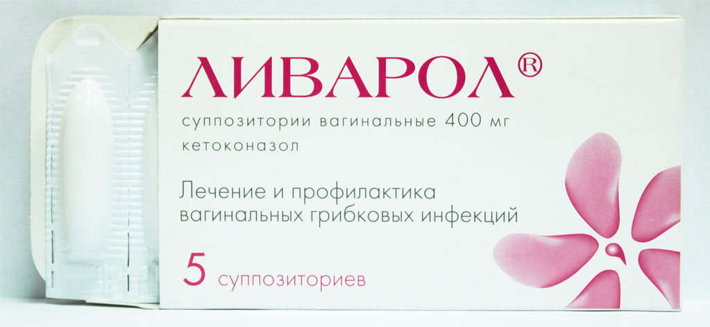 Молочница у женщин - домашнее лечение народными средствами
