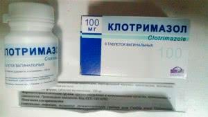 Клотримазол в форме таблеток