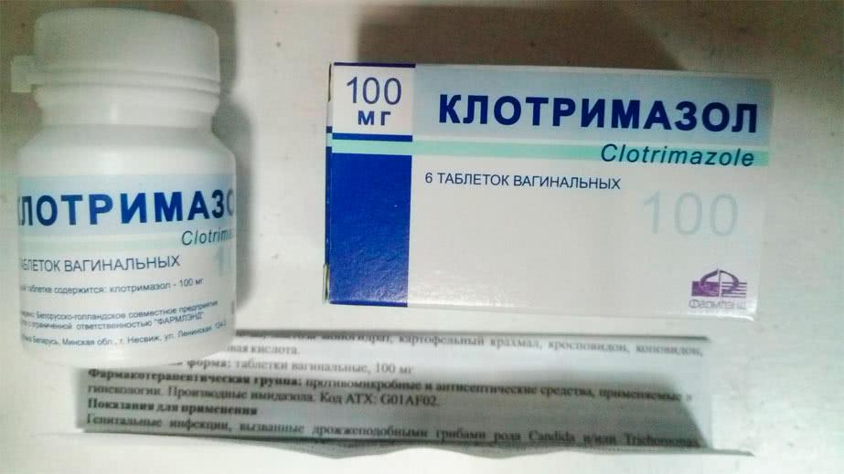 Клотримазол таблетки для мужчин