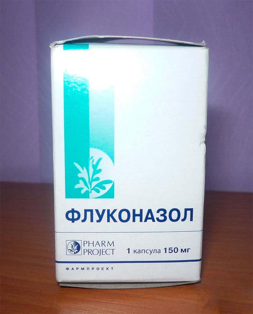 Чем помогут таблетки Термопсол от кашля для детей инструкция по применению