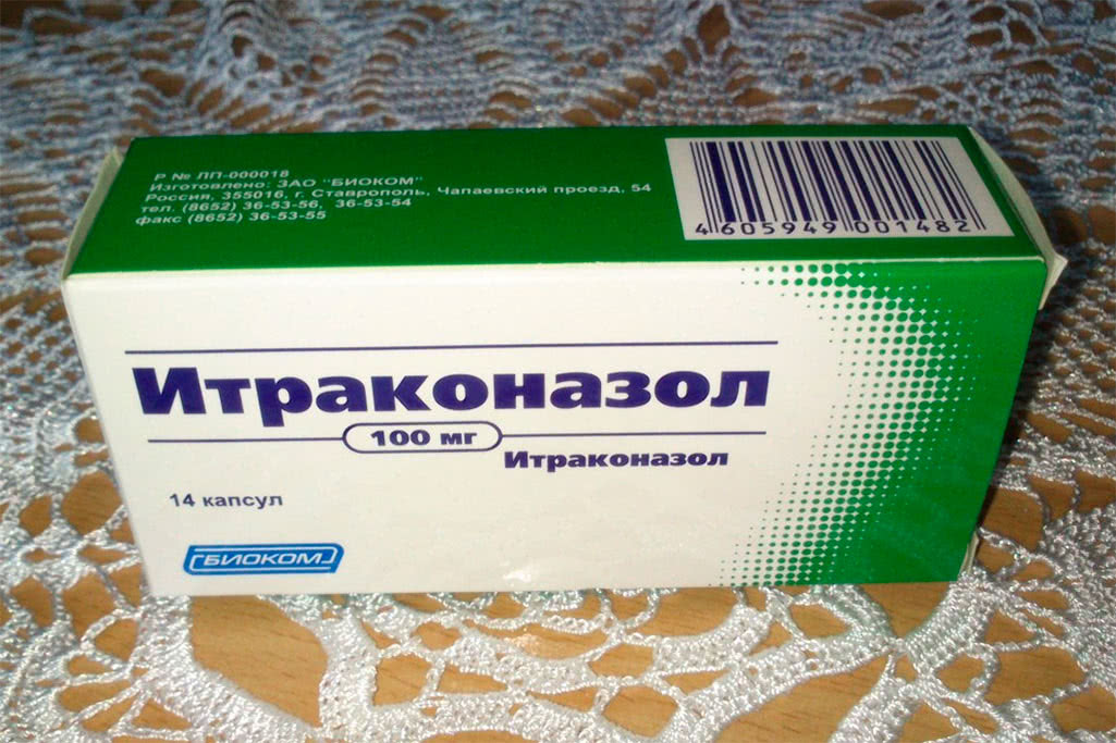 Аналоги флуконазола в таблетках от грибка ногтей
