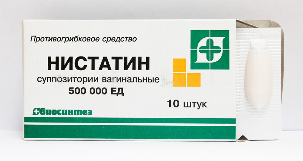 Обзор недорогих препаратов от молочницы у женщин