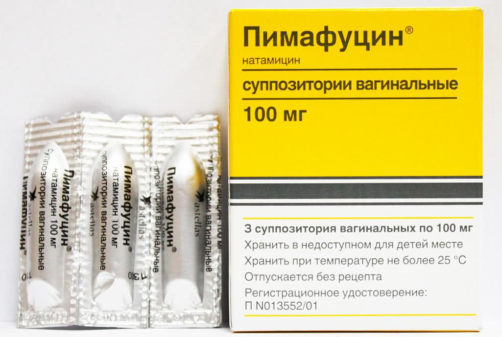 дешевые таблетки от глистов для человека