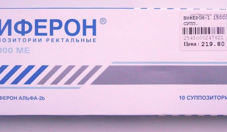 viferon-mozhno-li-primenyat-vaginalno