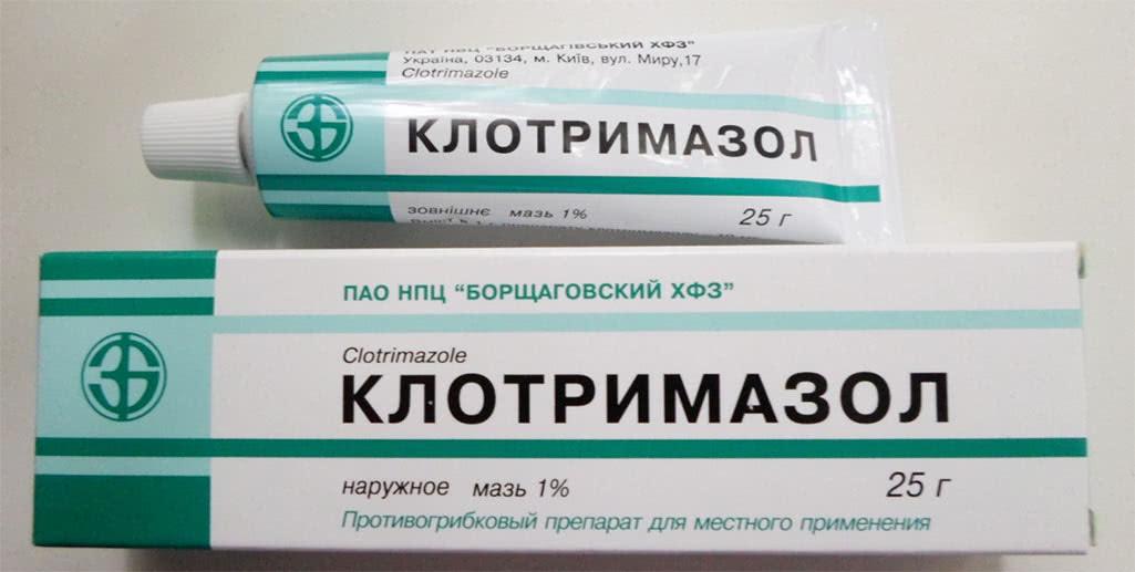 Клотримазол таблетки для женщин от молочницы