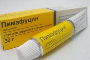 Пимафуцин крем