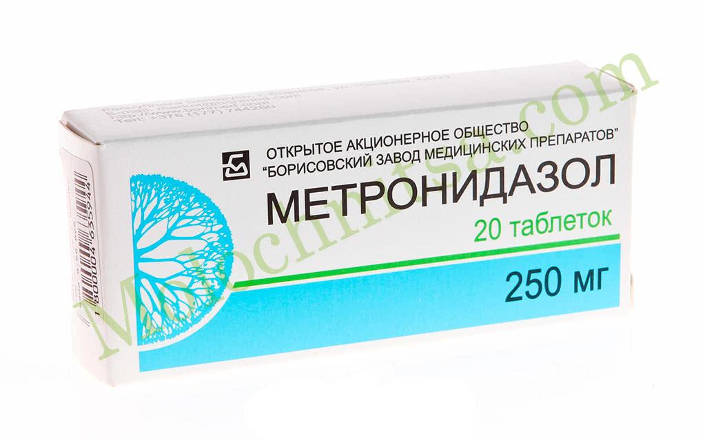 метронидазол при молочнице дозировка