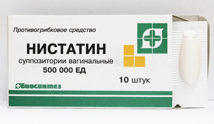 свечи от молочницы нистатин цена украина