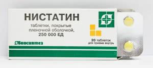 Нистатин таблетки