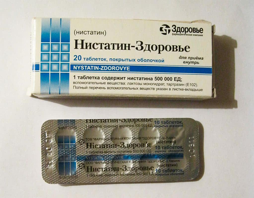 тетрациклина нистатин таблетки