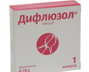 дифлюзол