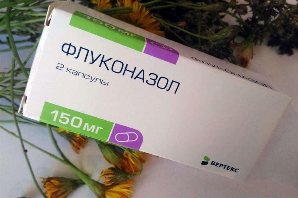 Флуконазол от молочницы таблетки отзывы