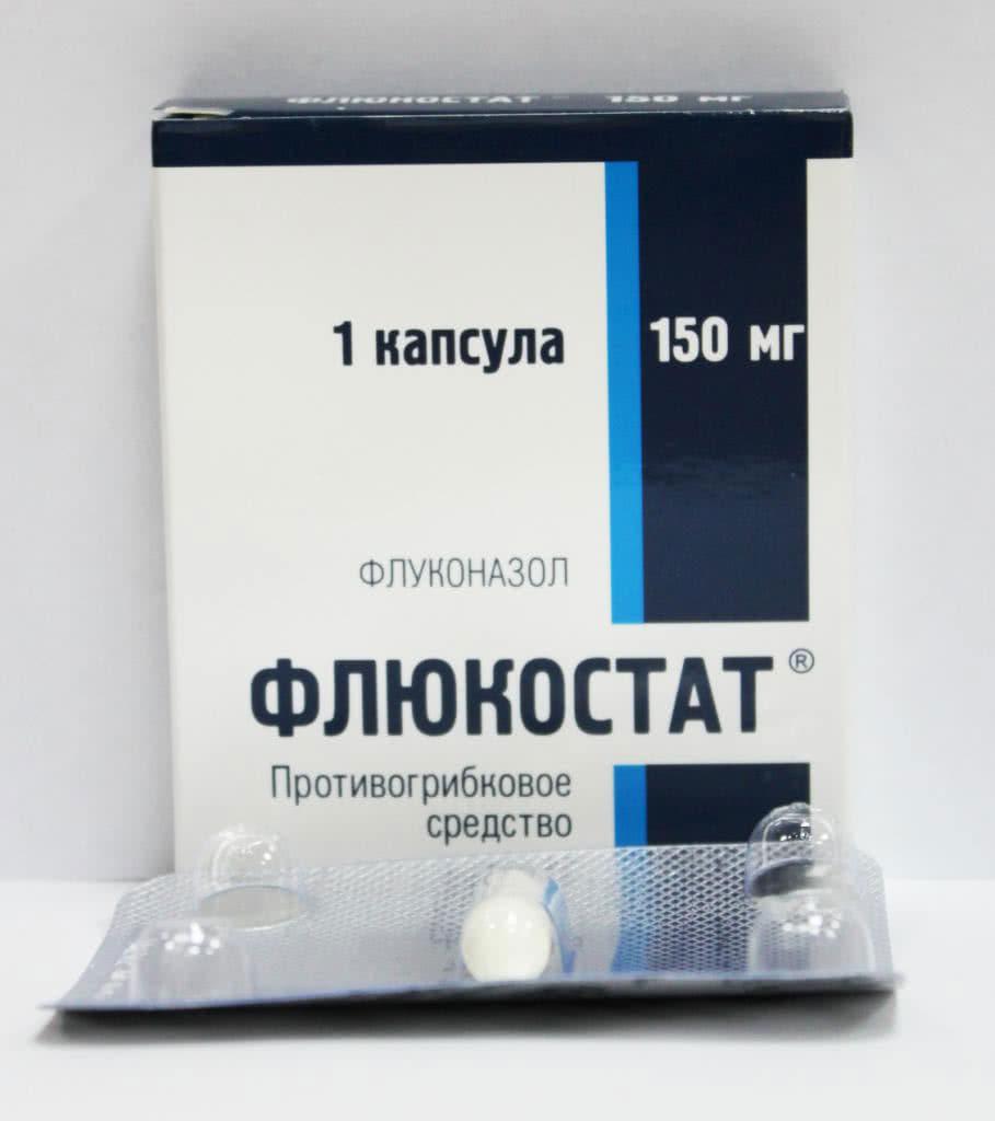 Эффективное лечение молочницы у женщин