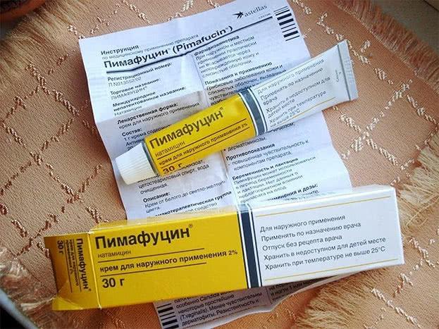 крем пимафуцин для беременных