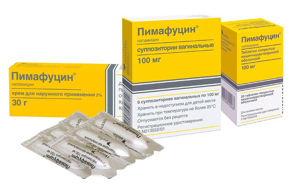 Лечение пимафуцином при молочнице женщине