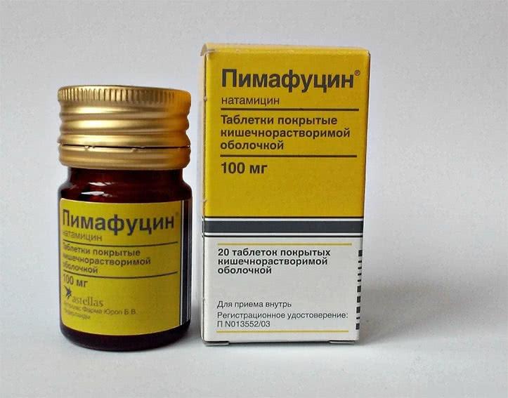 фото пимафуцин таблетки