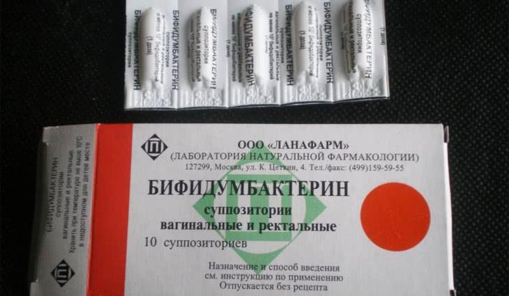 Бифидумбактерин при беременности свечи