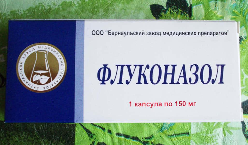 Дешевые аналоги лекарства Флюкостат от молочницы (до 2 3 долларов за порцию )