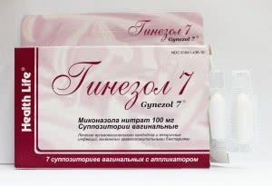 Гинезол 7, Кетоконазол и Ливарол