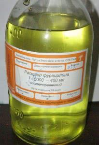 фурацилин раствор