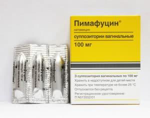 аналоги Пимафуцина