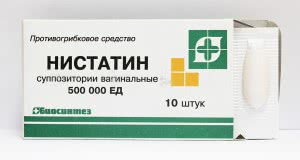 Нистатин и Пимафуцин