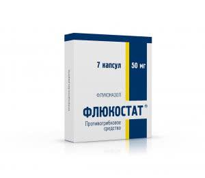 Флюкостат 7 капсул