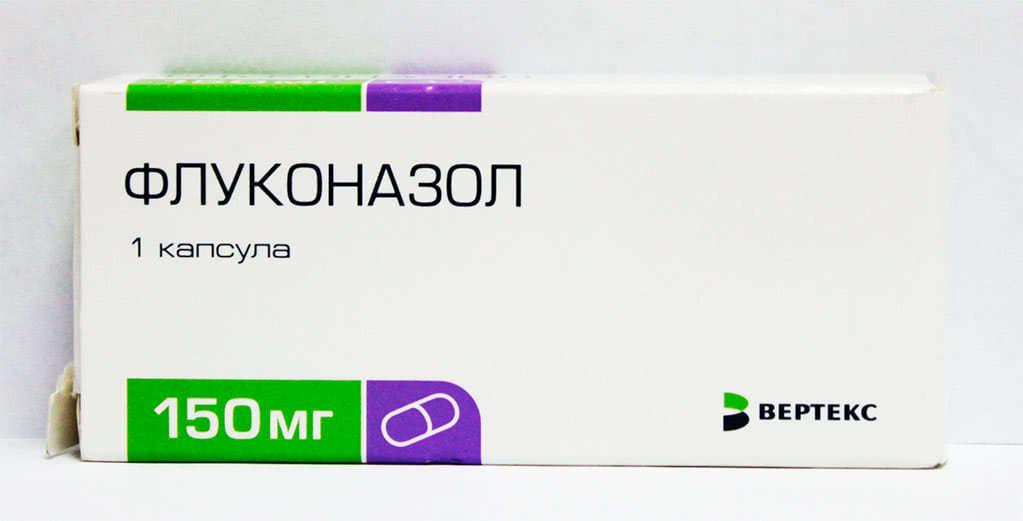 Лечение кандидоза кишечника флуконазолом
