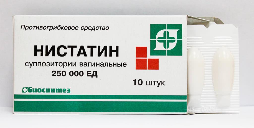 свечи нифурател нистатин