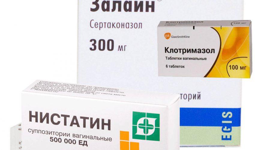 Лечение молочницы в домашних условиях народными средствами